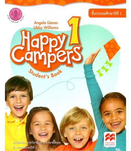 หนังสือเรียน Happy Campers 1 ป.1