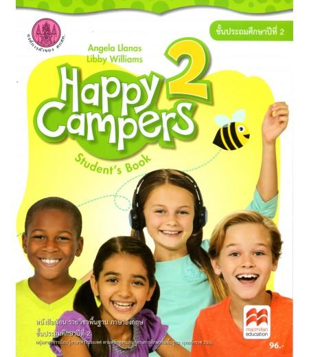 หนังสือเรียน Happy Campers 2 ป.2