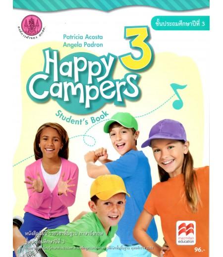 หนังสือเรียน Happy Campers 3 ป.3