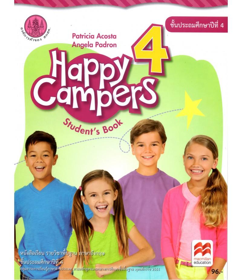 หนังสือเรียน Happy Campers 4 ป.4