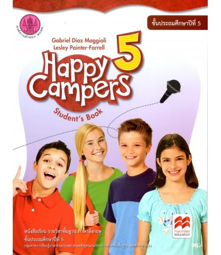 หนังสือเรียน Happy Campers 5 ป.5