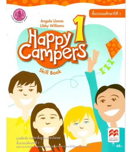 แบบฝึกหัด Happy Campers 1 ป.1