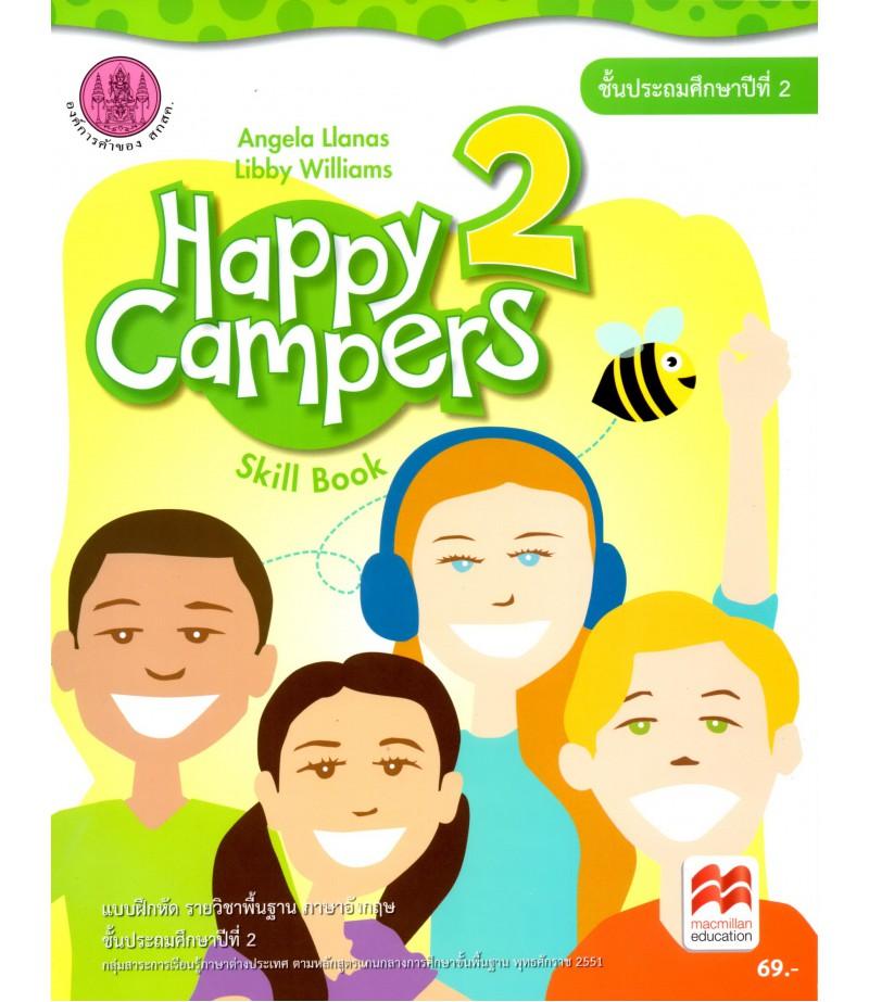 แบบฝึกหัด Happy Campers 2 ป.2