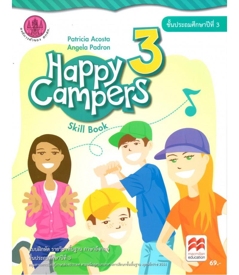 แบบฝึกหัด Happy Campers 3 ป.3