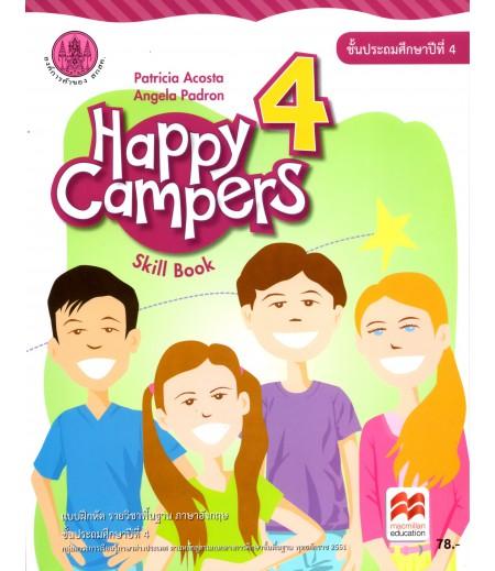 แบบฝึกหัด Happy Campers 4 ป.4