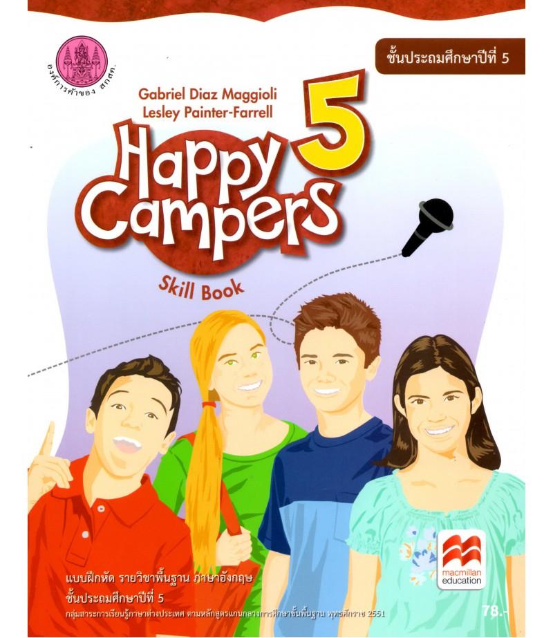 แบบฝึกหัด Happy Campers 5 ป.5
