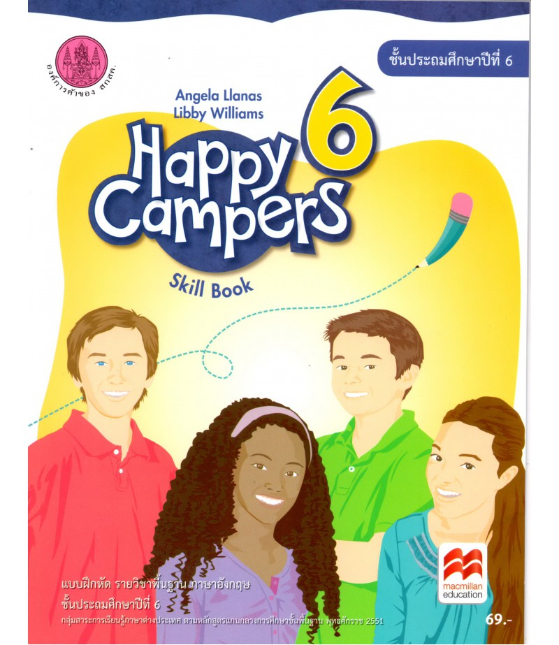 แบบฝึกหัด Happy Campers 6 ป.6