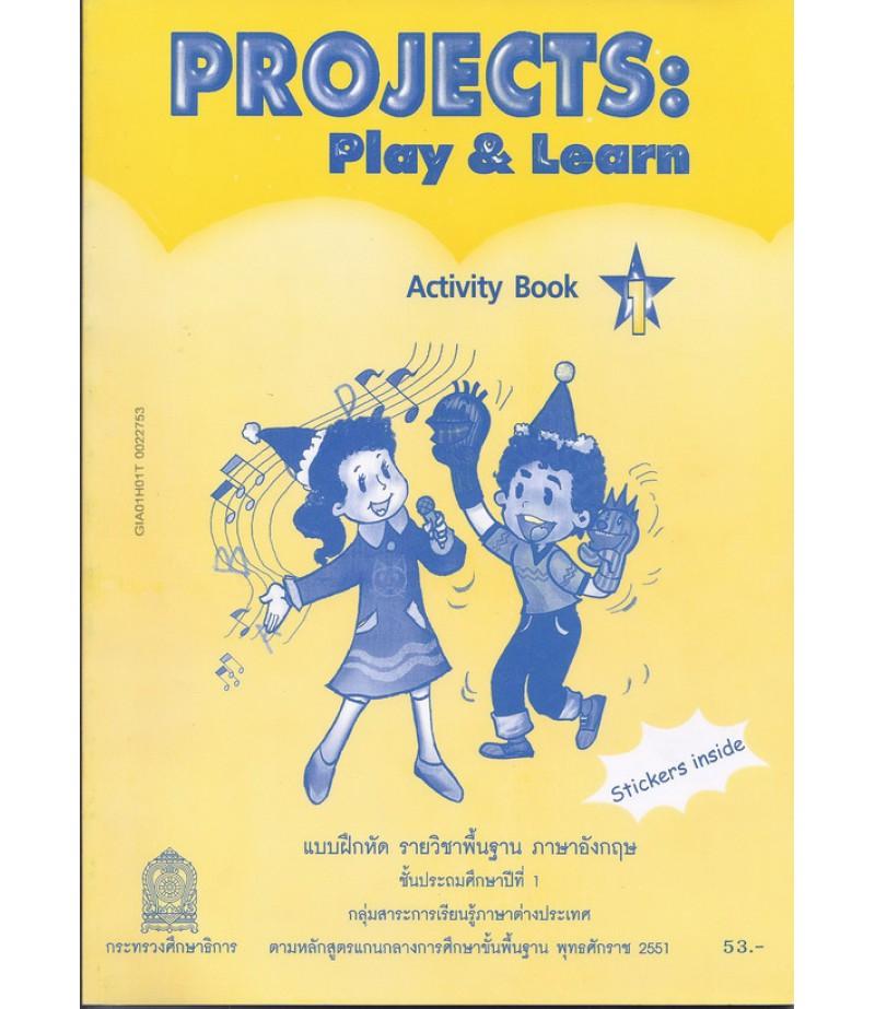 แบบฝึกหัด Projects:Play & Learn Activity Book 1 ชั้น ป.1 (สพฐ)
