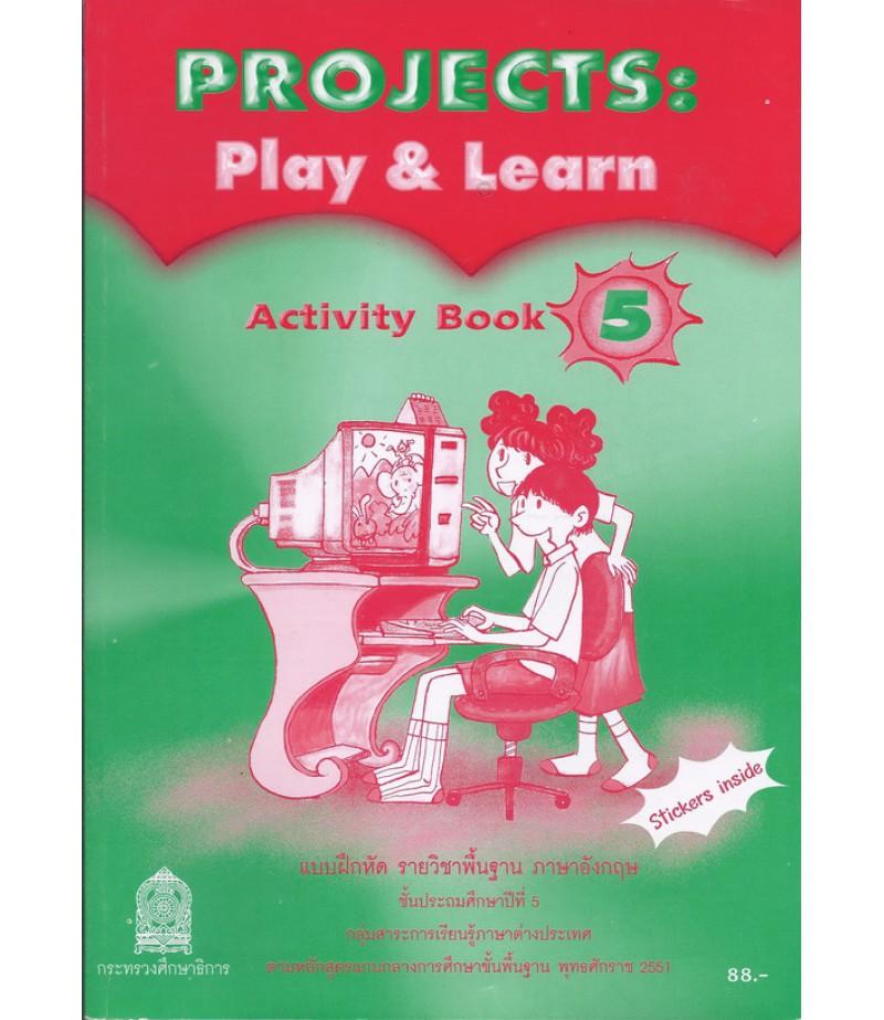 แบบฝึกหัด Projects:Play & Learn Activity Book 5 ชั้น ป.5 (สพฐ)