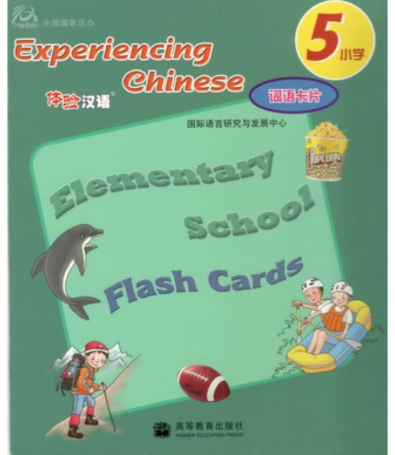 Experiencing Chinese Card Book 5