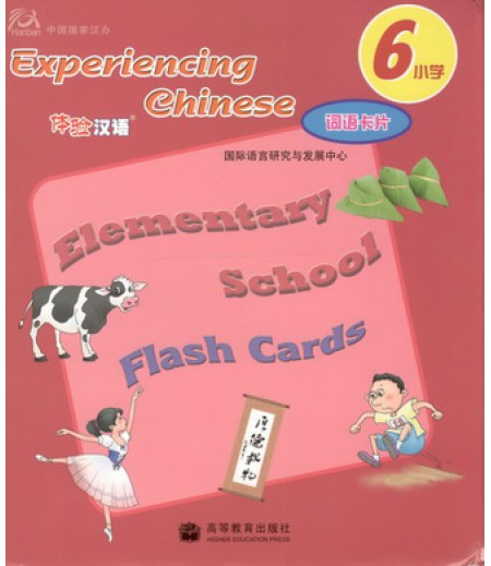 Experiencing Chinese Card Book 6