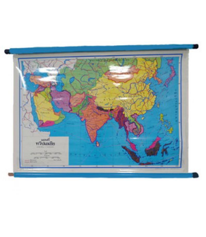 แผนที่ทวีปเอเชีย