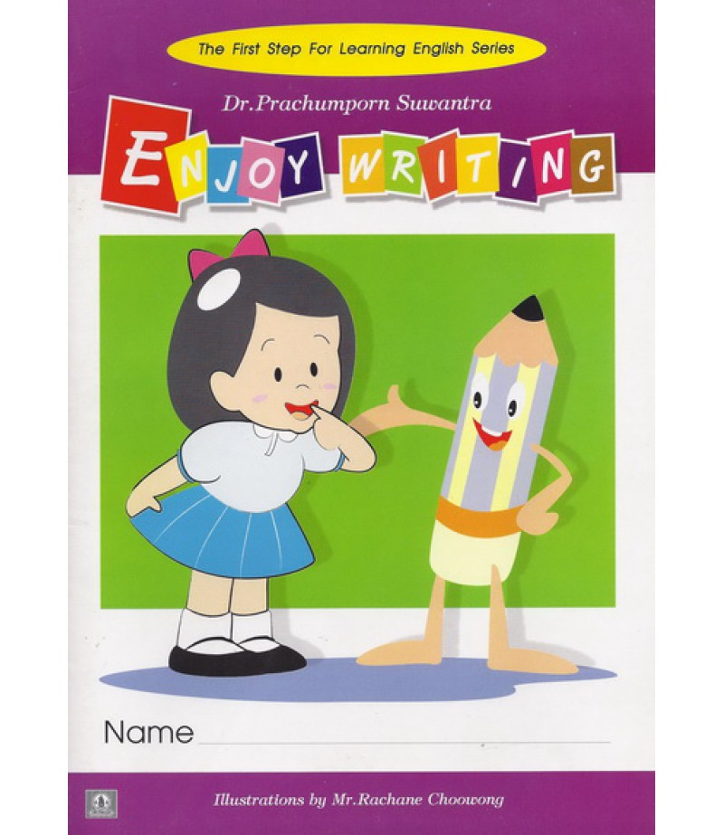 หนังสือ Enjoy Writing Book