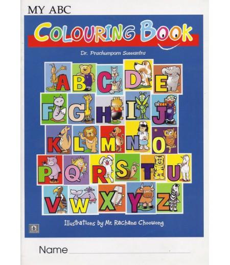 หนังสือ My ABC Colouring Book