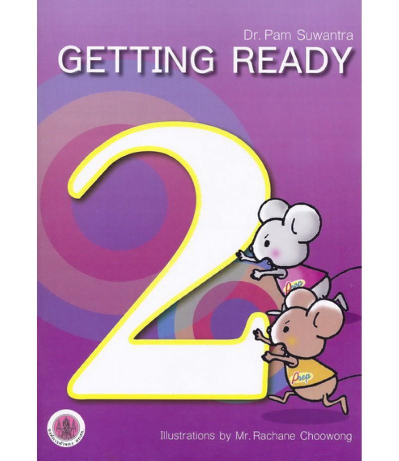 หนังสือเสริมการเรียนรู้ภาษาอังกฤษ (GETTING READY 2)