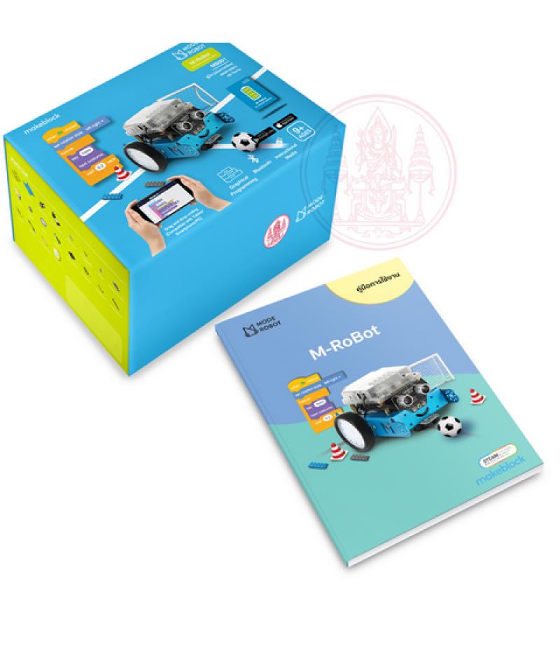 M-RoBot และLi-polymer battery (พร้อมคู่มือฉบับภาษาไทย,แผนการสอนและใบงาน) (สำหรับ ม.1- ม.3)