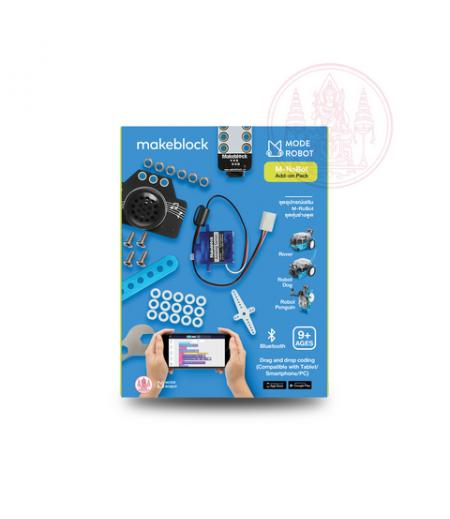 ชุดอุปกรณ์เสริม M-RoBot – ชุดหุ่นช่างพูด (สำหรับ ม.4 - ม.6)