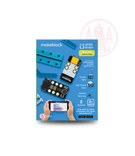 ชุดอุปกรณ์เสริม M-RoBot - Light & Sound (สำหรับ ม.4 - ม.6)