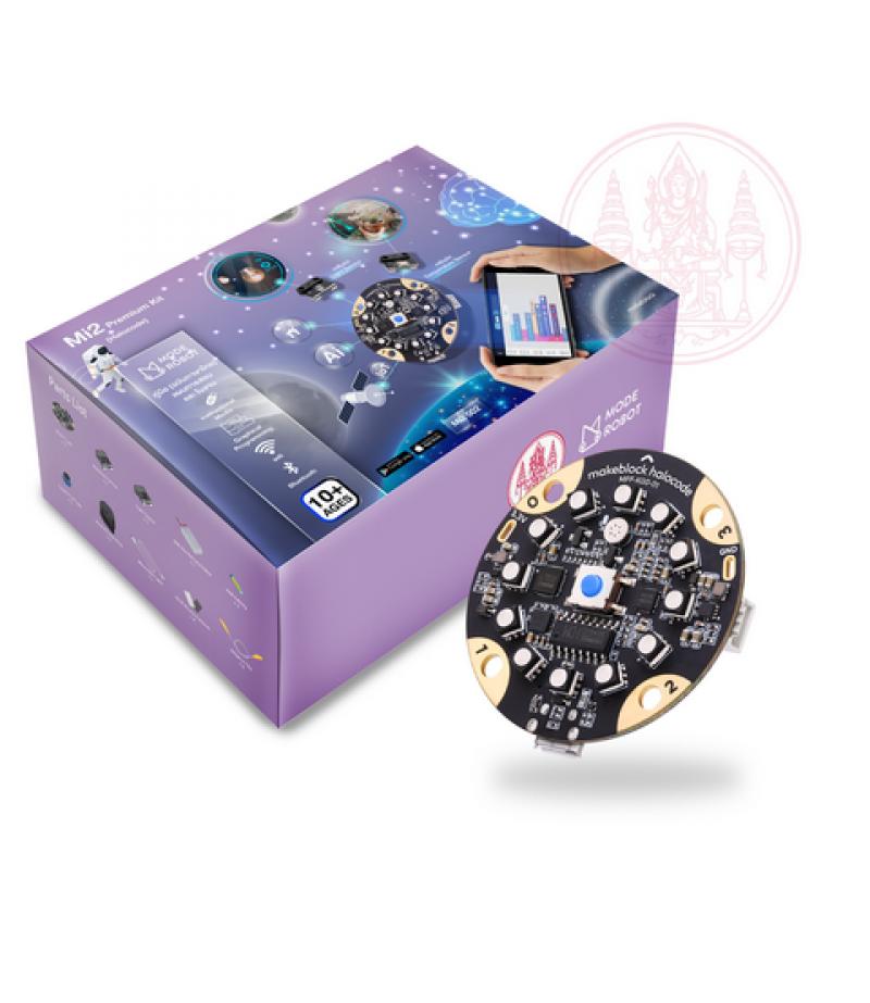 Mi2 Premium Kit และชุดเซนเซอร์ (คู่มือฉบับภาษาไทย, แผนการสอนและใบงาน) (สำหรับ ม.4- ม.6)