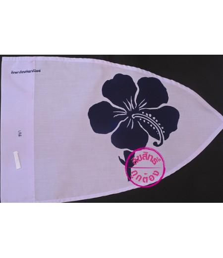ธงประจำหมู่ เนตรนารีสามัญ ดอกชบา