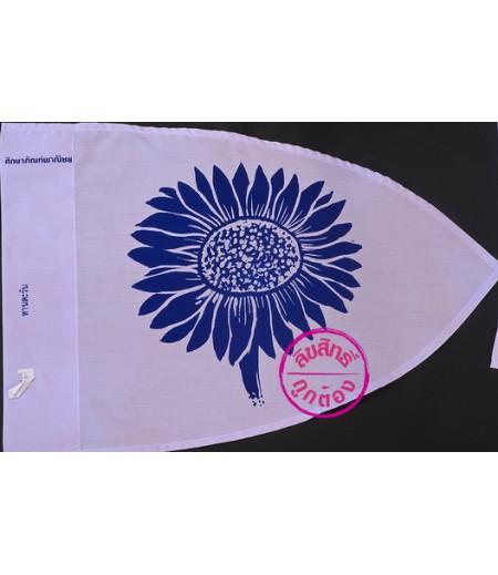 ธงประจำหมู่ เนตรนารีสามัญ ดอกทานตะวัน
