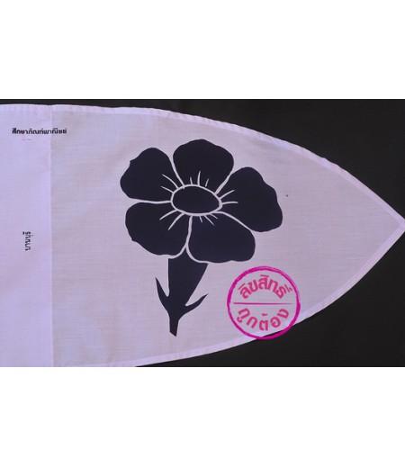 ธงประจำหมู่ เนตรนารีสามัญ ดอกบานบุรี