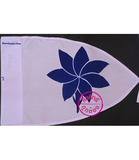 ธงประจำหมู่ เนตรนารีสามัญ ดอกมะลิ