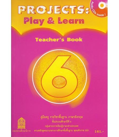 Projects : Play & Learn Teacher's Book6 พร้อม CD AUDIO (สพฐ)