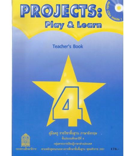 Projects : Play & Learn Teacher's Book4 พร้อม CD AUDIO (สพฐ)