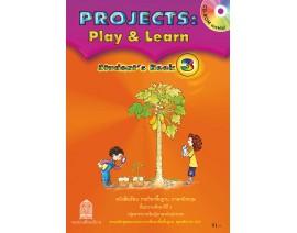 หนังสือภาษาต่างประเทศ (อังกฤษ) หลักสูตรปี 2551